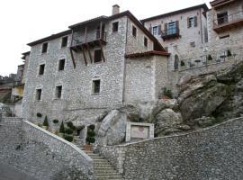 Archontiko Deligianni, hôtel à Dimitsana
