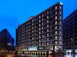 ホテルリソル横浜桜木町 、横浜市のホテル