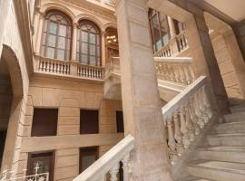 Apartaments Lauria, hotel in Tarragona