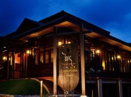 Chaipura Kc Resort, resort in Ko Chang