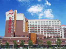 Sunway Hotel Shenzhen Airport, hotel near Shenzhen Bao'an International Airport - SZX,