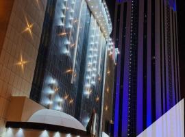 برج الذهبية للشقق الفندقية، فندق في الطائف