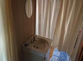 Tanabe - Hotel / Vacation STAY 15383、田辺市のホテル