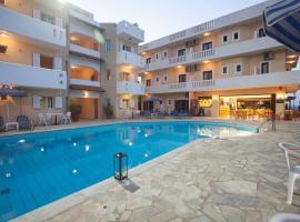 Dimitra Hotel & Apartments, ξενοδοχείο στο Κοκκίνη Χάνι