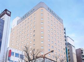 Sotetsu Fresa Inn Kawasaki-Higashiguchi, hotel near Kawasaki Station, Kawasaki