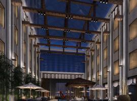 Wuhan Haiting Longan Hotel, hotel in Wuhan