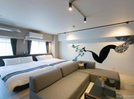 ORIGAMINN 301 & 5 mins Peace Park, appartamento a Hiroshima