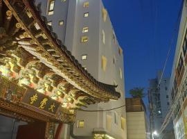 Tong Tong Petit Hotel, hotel in Seoul