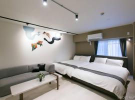ORIGAMINN 302 & 5 mins PeacePark, appartamento a Hiroshima