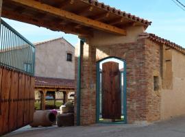 Hotel Rural El Perdigón, hotel in El Perdigón