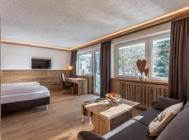 Almhof Kitzlodge - Alpine Lifestyle Hotel, отель в городе Кирхберг-ин-Тироль