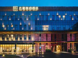 Yunhe Yebo Hotel (Shanghai International Tourism Resort Pudong Airport), hotel near Shanghai Pudong International Airport - PVG, Shanghai