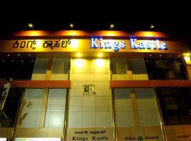 Hotel Kings Kastle, hotel near Chamundi Vihar Stadium, Mysore