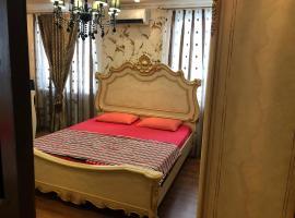 Гостевой дом «Джульетта», отель в Дагомысе