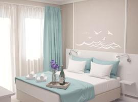 La Smeralda - Boutique Rooms and Breakfast, guest house in Golfo Aranci