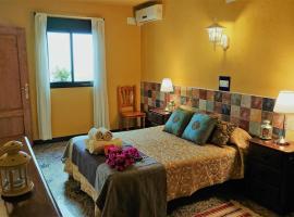 Apartamentos Turísticos Santa Marina, hotel cerca de La Gruta de las Maravillas, Aracena