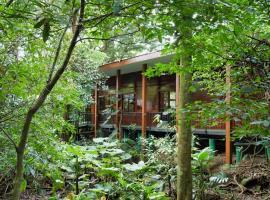 Jaguarundi Lodge - Monteverde, hotel en Monteverde