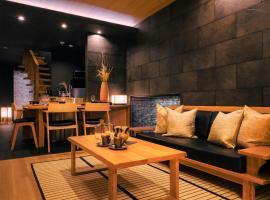 SAMURAI HOUSE Ⅱ, hotel in Nagoya