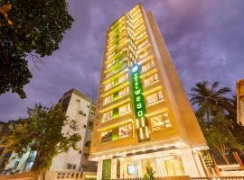 Hotel Wego, hotel near Chhatrapati Shivaji International Airport Mumbai - BOM, Mumbai
