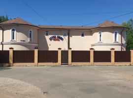Sauna Luxe, hotel in Klin