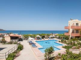 Ekavi Apartments, serviced apartment in Agia Marina Nea Kydonias