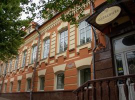 Отель Каталония, hotel in Kropyvnytskyi