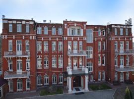 Пансионат Скала, отель в Кисловодске