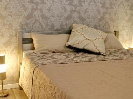 New! Cozy Apartment with Free guarded parking, hotel near Mezaparks Recreation Park, Riga