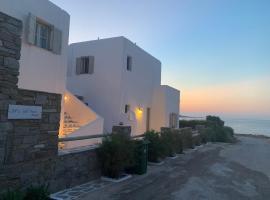 Sea & Sun Paros, hotel near Venetian Harbour and Castle, Naousa