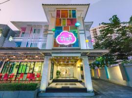 The Tint At Phuket Town, Hotel in Phuket
