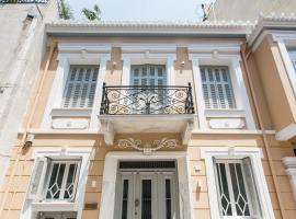 Step One | Luxury Suites right in the heart of Acropolis next to metro station, apartment in Athens