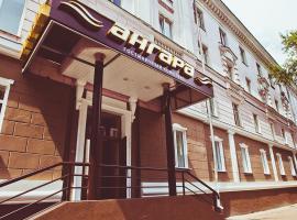Angara-Prioritet Hotel, hotel with pools in Angarsk