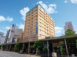 HOTEL MYSTAYS Aomori Station, hotel in Aomori