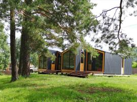 Eco Mini-Hotel Alteria, family hotel in Chemal