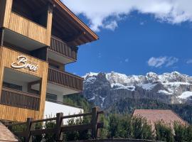 Hotel Garni Broi - Charme & Relax, hôtel à Selva di Val Gardena