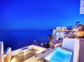 Diamond Luxury Suites, villa in Oia