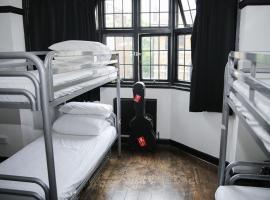 St Christopher's Inn Camden, hotel in London
