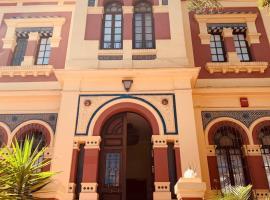 Porvenir Palace, hotel cerca de Museo de Artes y Costumbres Populares, Sevilla