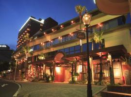 ホテルヴィラくれたけ、浜松市のホテル