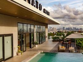 Privato Quezon City, hotel malapit sa Cubao, Quezon City, Maynila