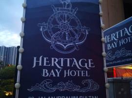 Heritage Bay Hotel @ Stulang Laut, hotel in Johor Bahru