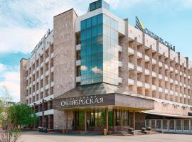 Гостиница Октябрьская, отель в Красноярске