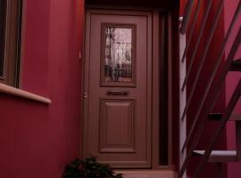 HISTORICAL CENTER HOUSE (POEM), apartmán v destinaci Preveza