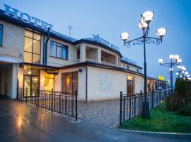 Sweet Hall Hotel, hotel near Krasnodar International Airport - KRR, Krasnodar