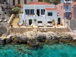 Halki Sea House, hotell i Chalki