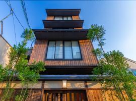 KAREN 京都東山、京都市のホテル