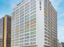 台北凱撒大飯店,台北的飯店