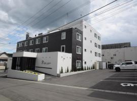 Hotel Munin Furano、富良野市のホテル
