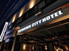 Okinawa City Hotel, hotel in Okinawa City