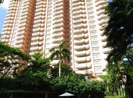 Pantip Suites โรงแรมในกรุงเทพมหานคร